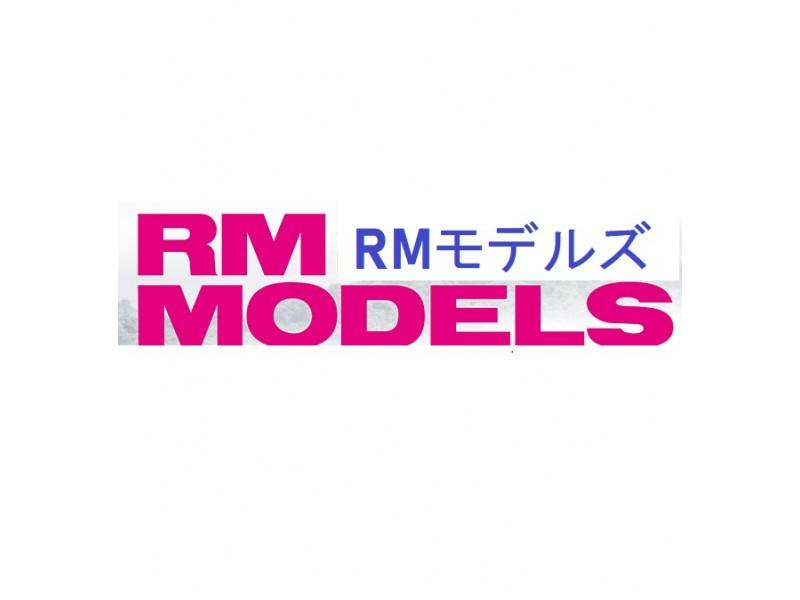 (PRE ORDER) RM MODELS 2021年11月号