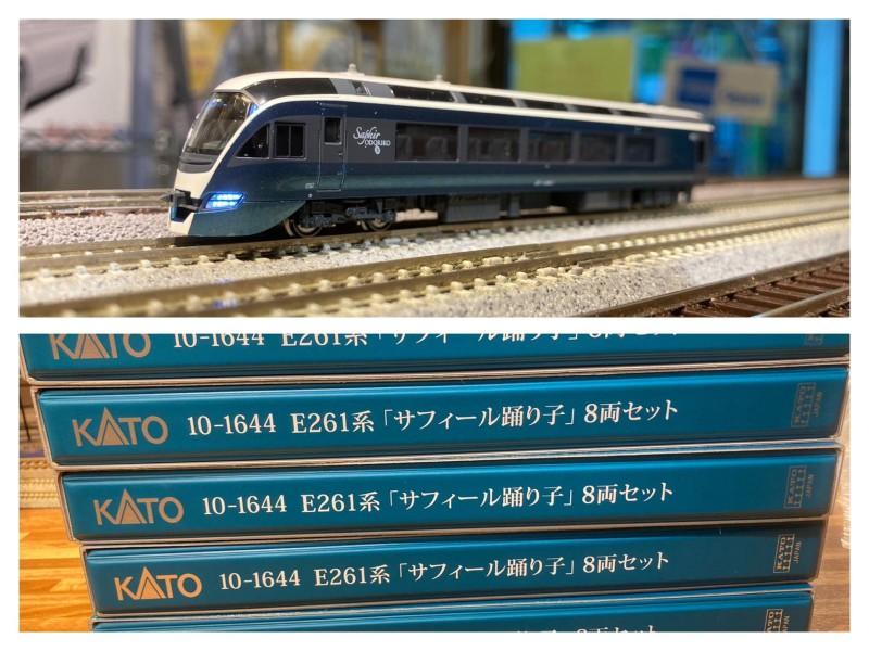KATO 10-1644  特別企画品  E261系「サフィール踊り子」 8両セット